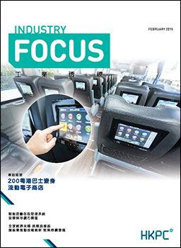 Industry Focus (Chinese only)