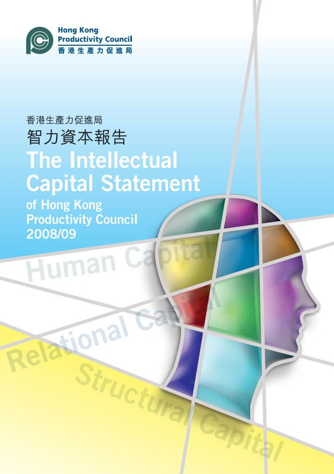 The Intellectual Capital Statement 2008-2009