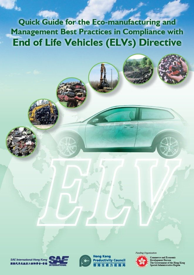 Quick Guide for the Eco-manufacturing and Management Best Pratices in Compliance with End of Life Vehicles Directive