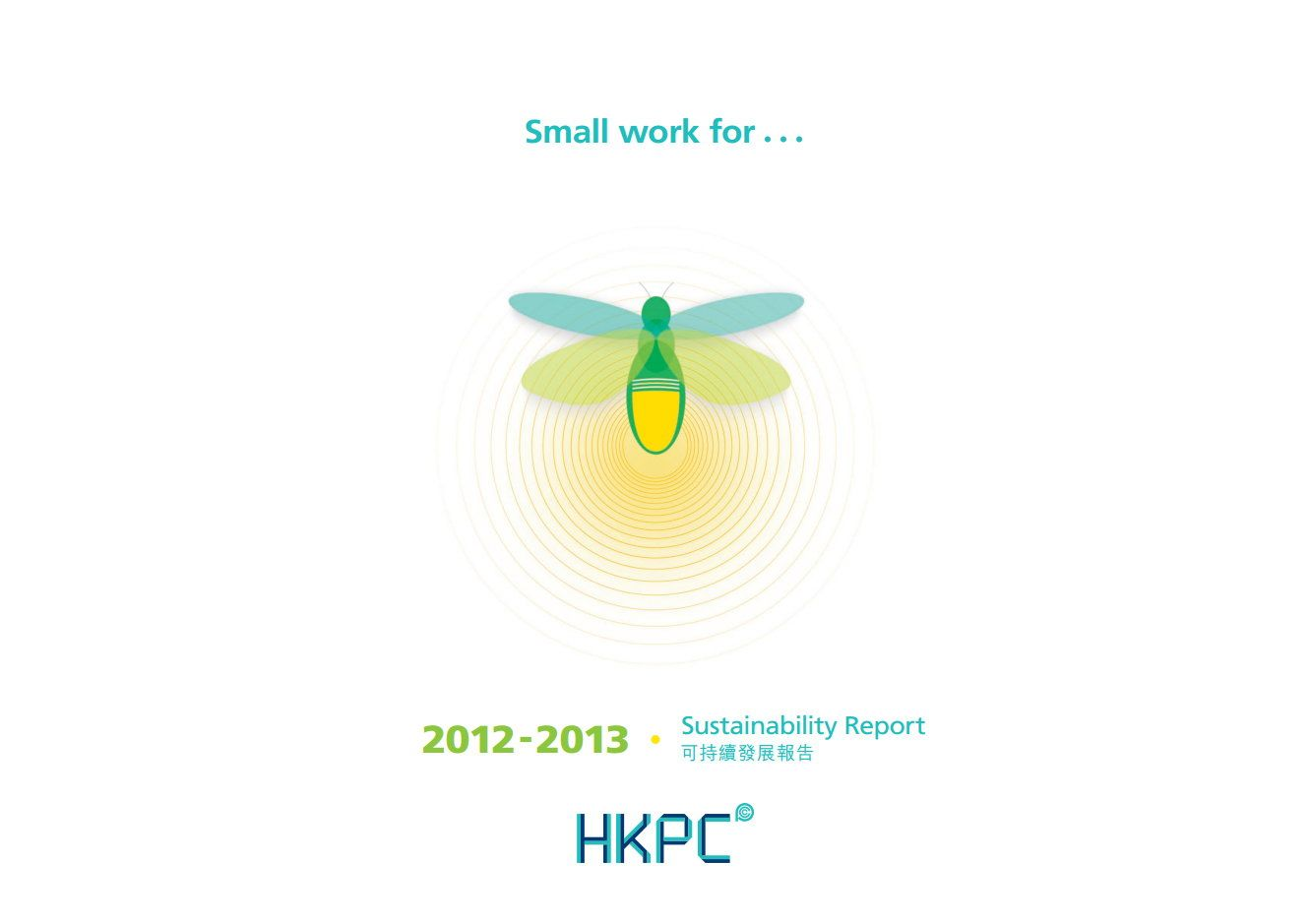 noman group s 2012 2013 sustainability report Annual sustainability report 2012 hard work and dedication through 2012 i wish you well for 2013 and look forward to actively participating in a.
