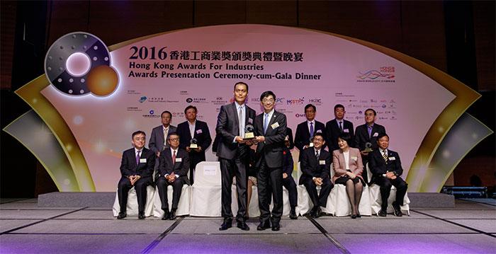 兩板冷室壓鑄機於「2016香港工商業獎」榮獲「設備及機器設計獎」,並已於內地註冊3項實用新型專利及1項發明專利