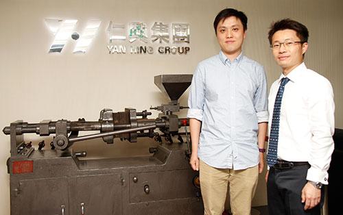 高級顧問高耀祖(右)及仁興集團營運總監梁志康。