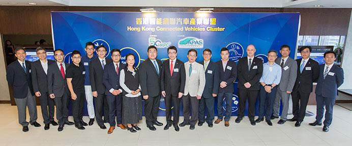 香港智能網聯汽車產業聯盟