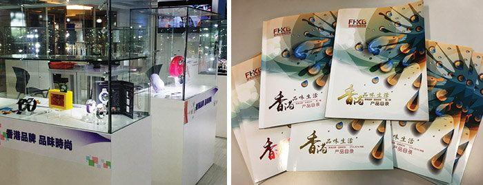 左︰上海世貿商城設立「香港生活格調體驗館」常年展示廳。右︰製作「香港生活格調」產品專輯。