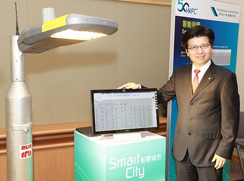 黃毓琛表示:「智能路燈系統為香港發展智慧城市向前邁進一大步。」