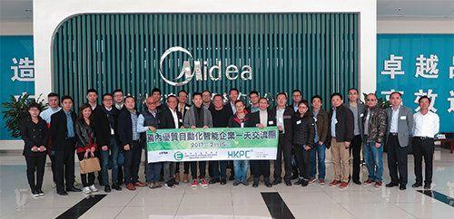 考察團造訪美的集團位於廣州南沙工業園的空調智能工廠。