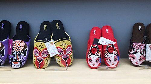 「貝家」Betta創意家居拖鞋在國內深受消費者歡迎。