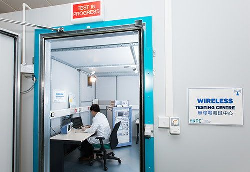Wireless Testing Centre