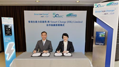 Mrs Agnes Mak, Executive Director of HKPC (right), and Mr Ringo Ng, Managing Director of HKT's Consumer Group and Managing Director of Smart Charge, sign a collaboration agreement to enable HK electric vehicle (EV) users to have easier access to advanced EV charging technologies