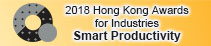 2018 Hong Kong Awards for Industries: Smart Productivity