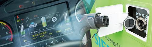 客車配置了電池管理系統,24小時全天候監察電池狀態,及早發現電池異常。