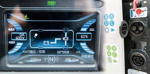 純電動勾斗車備有被動式電池均衡系統,可延長電池壽命及增加續航距離,充電80分鐘可以行駛200公里。