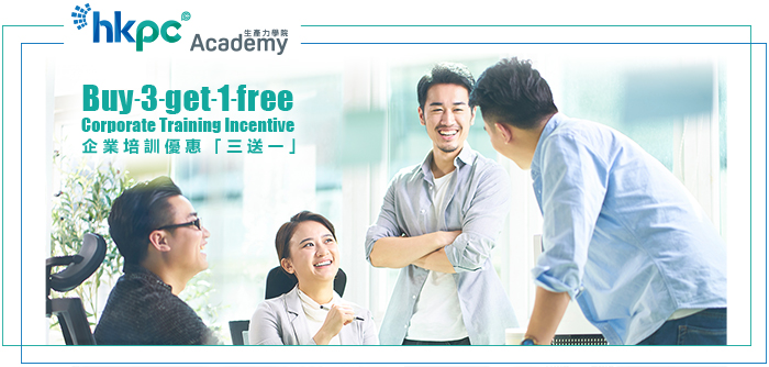 """Buy-3-get-1-free"" incentive to extend for ALL corporate training courses"