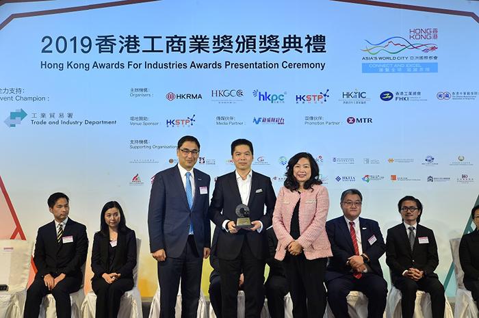 「睿智生產力獎」得獎者:周大福珠寶集團有限公司