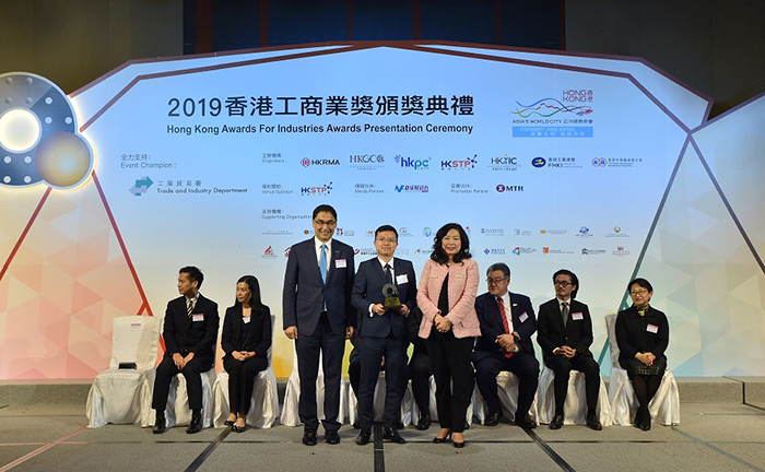 """Smart Productivity Award"" Winner: Goldpac Group Limited"
