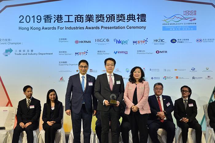 「睿智生產力獎」得獎者:鴻利達塑膠製品有限公司