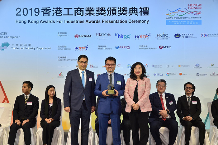 「睿智生產力獎」得獎者:健林裝飾材料有限公司