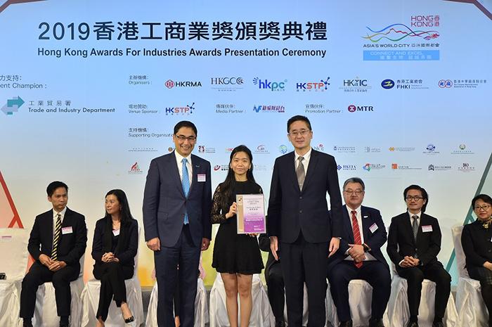 「睿智生產力優異證書」得獎者:星展銀行(香港)有限公司
