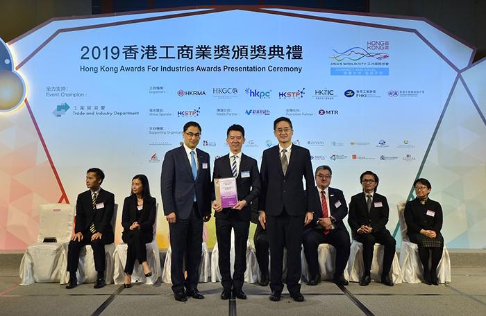 「睿智生產力優異證書」得獎者:和記電訊(香港)有限公司