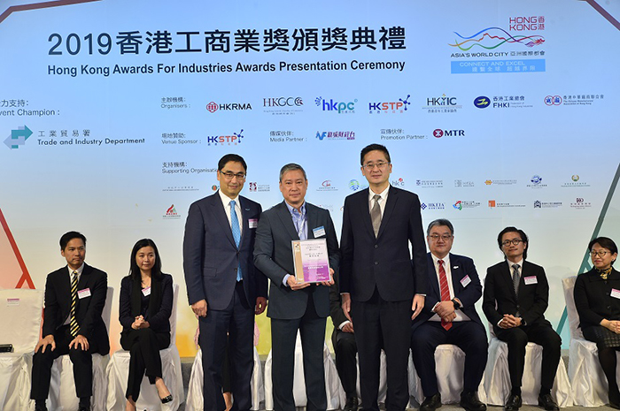 """""""Smart Productivity Certificate of Merit"""" Winner: Time Interconnect Technology Limited"""