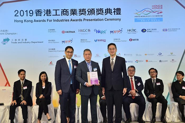 「睿智生產力優異證書」得獎者:匯聚科技有限公司