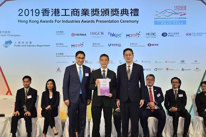 「睿智生產力優異證書」得獎者:香港中華煤氣有限公司