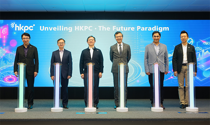 "Dr the Hon Lam Ching-Choi, Non-Official Member of the Executive Council of the HKSAR Government (third from right) together with Dr David Chung, the Under Secretary for Innovation and Technology (second from left); Mr Willy Lin, Chairman (third from left); Mr Mohamed Butt, Executive Director of HKPC (second from right) and the senior management of HKPC, officiate at the kick-off ceremony of ""Unveiling HKPC · The Future Paradigm"""