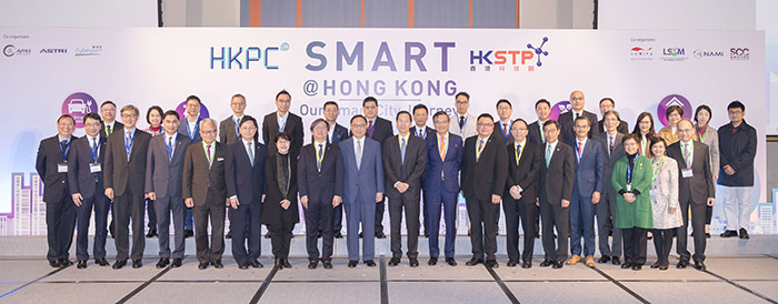 Cross-sector experts came together at the Smart@Hong Kong: Our Smart City Journey Conference to share trends and insights on the latest development on smart city. Key executives at the opening ceremony included (front row): The Hon Bernard CHAN CHARNWUT, Convenor of the Non-Official Members of the Executive Council (10th from the left); Dr The Hon LAM Ching-choi, Chairman of the Elderly Commission (9th from the right); The Hon Nicholas YANG, Secretary for Innovation and Technology (9th from the left); Ms Annie CHOI, Commissioner for Innovation and Technology (7th from the left); Mr Victor LAM (right seven), Government Chief Information Officer (7th from the right); Dr Sunny CHAI, Chairman, Hong Kong Science and Technology Parks Corporation (8th from the right); Mr Willy LIN, Chairman, Hong Kong Productivity Council (8th from the left); Mr. Albert WONG, Chief Executive Officer, Hong Kong Science and Technology Parks Corporation (6th from the right); Mr Mohamed D. BUTT, Executive Director, Hong Kong Productivity Council (4th from the left)