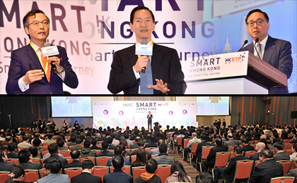 HKPC and HKSTP Co-host Smart City Conference to Accelerate Hong Kong's Smart City Innovations - New Initiatives Announced to Enhance Industry Collaborations while Fostering Hong Kong's Smart City Technological Advancement