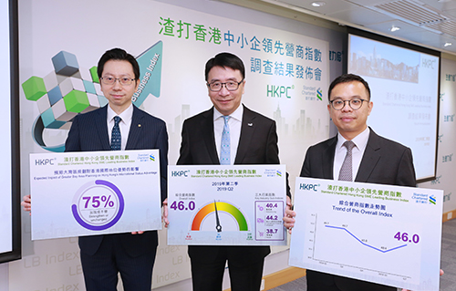 "Dr Lawrence Cheung, Chief Innovation Director of HKPC (centre); Mr Clement Li, General Manager of Management Consulting of HKPC (left), and Mr Kelvin Lau, Senior Economist, Greater China, Standard Chartered Bank (Hong Kong) Limited (right), announced the Overall Index increased by 5.6 to 46.0 at a press conference of the ""Standard Chartered Hong Kong SME Leading Business Index 2019 Q2"", which was the sharpest increase over the past three years."