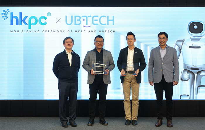 Under the witness of Mr Willy Lin, Chairman (first from left) and Mr Mohamed Butt, Executive Director of HKPC (first from right), Mr Edmond Lai, Chief Digital Officer of HKPC (second from right), and Mr Paul Wu, Deputy General Manager of Overseas Department of UBTECH ROBOTICS CORP LTD (second from left), sign a Memorandum of Understanding.