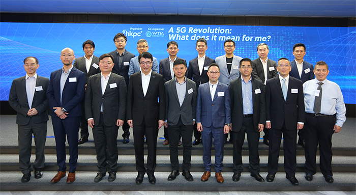 "Dr Lawrence Cheung, Acting Executive Director of HKPC (fourth from left) and Mr Roy Law, Chairman of WTIA (fifth from left) pose for a group photo with guest speakers of the seminar of ""A 5G Revolution: What does this mean for me?"