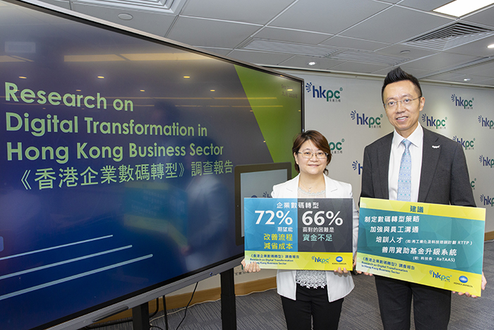 Mr Edmond Lai, Chief Digital Officer of HKPC (right) and Ms Aris Leung, Director, Business Development of Konica Minolta Business Solutions (HK) Ltd. introduced the key findings and recommendations of the
