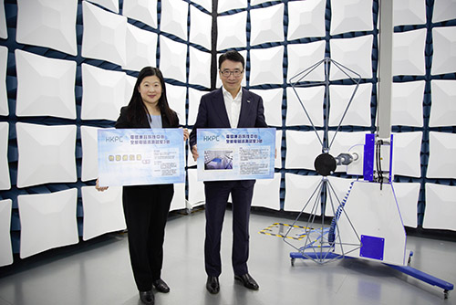 Dr Lawrence Cheung, Director (Technology Development) (right), and Ms Angel Wong, Senior Engineering Manager (Automotive and Electronics) of HKPC, showcase the new EMC Chamber of HKPC, the only facility in Hong Kong to offer both radiated emission and immunity testing for industrial