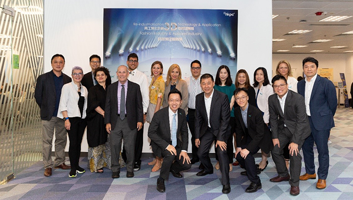 Mr Edmond Lai, Chief Digital Officer of HKPC (front row, centre) poses for a group photo with guest speakers and supporting organizations of the International Conference on Latest 3D Technology and Application in Fashion and Garment Industry.