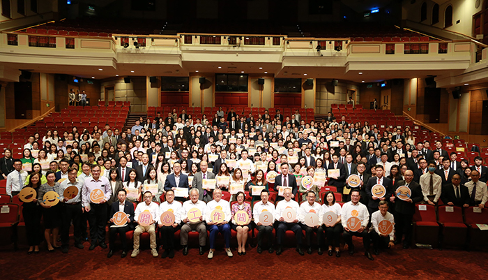 Professor Sophia Chan, Secretary for Food and Health of the HKSAR Government (front row, centre); accompanied by Dr Edward Chan, President of the Promoting Happiness Index Foundation (front row, fifth from left); and Mr Edmond Lai, Chief Digital Officer of HKPC, pose for a group photo with other officiating guests and representatives of 'Happy Companies' and 'Happy Organisations at the 'Happiness-at-Work Label' presentation ceremony 2019'