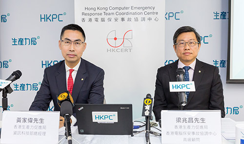 Mr Wilson Wong, General Manager (Information Technology) (left), and Mr Leung Siu-Cheong, Senior Consultant, Hong Kong Computer Emergency Response Team Coordination Centre of HKPC, report on the information security situation in Hong Kong in 2018, and introduce the upcoming trends and preventive measures to brace businesses and the community for possible security threats at the media briefing on Hong Kong Information Security Outlook 2019