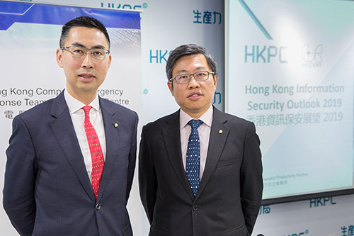 Mr Wilson Wong, General Manager (Information Technology) (left), and Mr Leung Siu-Cheong, Senior Consultant, Hong Kong Computer Emergency Response Team Coordination Centre of HKPC