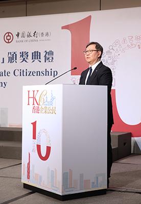 生產力局主席林宣武先生在「第十屆香港傑出企業公民獎」頒獎典禮上致歡迎辭