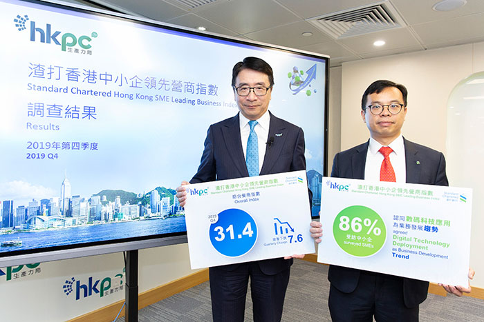 """Dr Lawrence Cheung, Chief Innovation Director of HKPC (Left) and Mr Kelvin Lau, Senior Economist, Greater China, Global Research, Standard Chartered Bank (Hong Kong) Limited (Right), announced the Overall Index as 31.4 at a press conference of the""""Standard Chartered Hong Kong SME Leading Business Index 2019 Q4"""", and 86% of SMEs agreed digital technology deployment as business development trend, revealing that SMEs are proactively implementing digital transformation under tough business environment."""