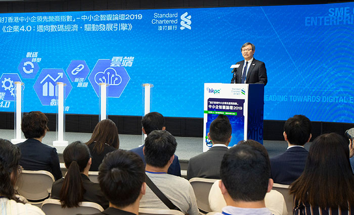 """Mr Willy Lin, Chairman of HKPC gave the welcoming speech at """"Enterprise 4.0: Heading Towards Digital Economy to Drive Business Development"""" SME Conference."""