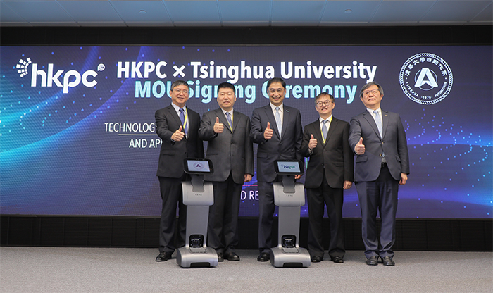 Mr Mohamed Butt, Executive Director of HKPC (centre), and Prof Tao Zhang, Associate Dean of School of Information Science and Technology; Chairman of Department of Automation of Tsinghua University (2nd from left), signed the Memorandum of Understanding today, witnessed by Dr David Chung, the Under Secretary for Innovation and Technology (2nd from right); Mr Willy Lin, Chairman of HKPC (1st from right) and Prof Jingyan Song, Assistant to the President of Research Institute of Tsinghua University in Shenzhen; Director of Tsinghua Innovation Center in Zhuhai (1st from left).
