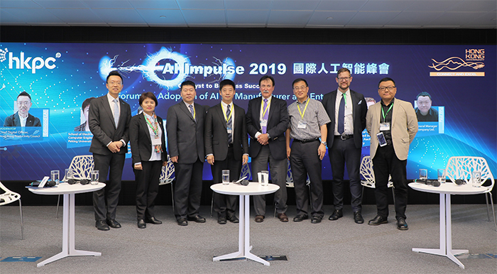 An ensemble of top-notch guest speakers exchanged views on applications of AI in various industries at a forum hosted by Mr Edmond Lai, Chief Digital Officer of HKPC (1st from left).