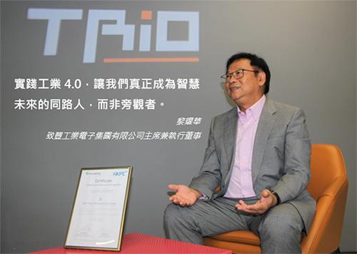 致豐工業電子集團有限公司主席兼執行董事黎耀華