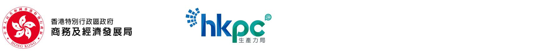 香港特區政府委任生產力局作「本地口罩生產資助計劃」秘書處