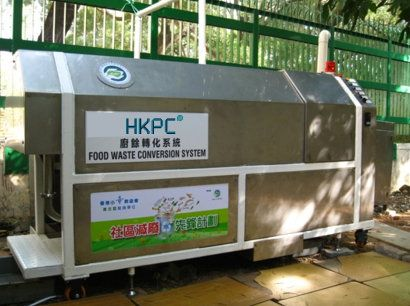 Food Waste Conversion System