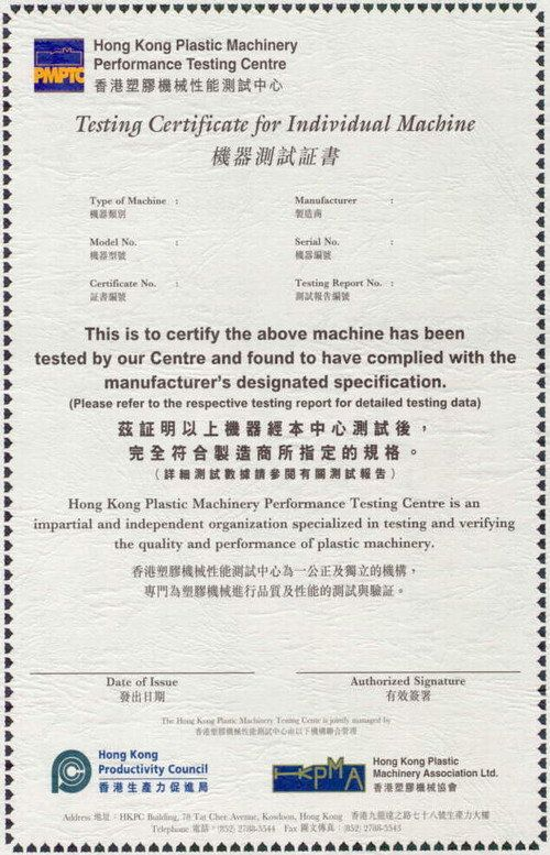 Testing Certificate for Individual Machine