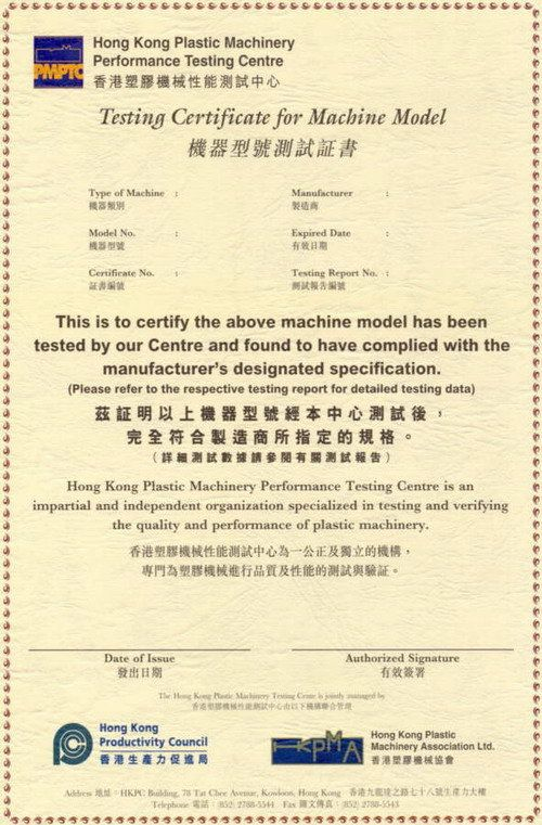 Testing Certificate for Machine Model