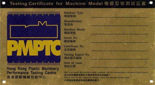 Label for the Machine Model Certification Scheme
