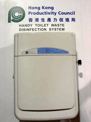 A self –developed on-line disinfection system in toilet